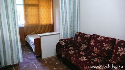1 roomed apartment sochi riviera